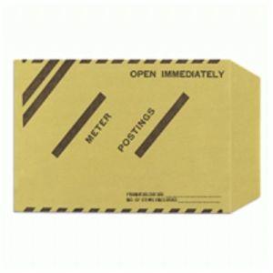 Late meter posting envelope from Twofold Ltd